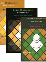 Ivan Sokolov – Chess Middlegame Strategies, Vol. 1, 2 & 3 (bundle)